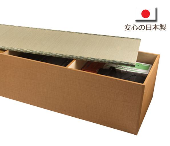 カーペット・マット・畳 畳 畳ユニットボックス ハイタイプ 幅180日本製!収納できる畳ボックス♪畳 スツール 収納 TY-H180-NA TY-H180-BR 和家具 畳 畳ボックス スツール 収納 ボックス ケース