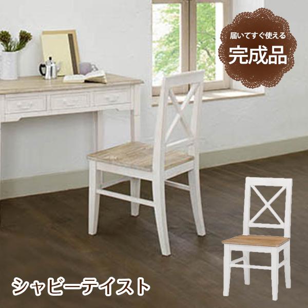 イス・チェア ダイニングチェア ブロカントシリーズ チェア優しい雰囲気と高級感を感じられるアンティーク調の家具です。 MC-7326WH ダイニングチェア チェア イス チェア ダイニングチェア 木製 椅子 いす おしゃれ チェアー