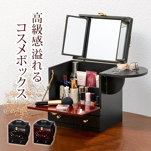 収納家具 蒔絵調デザイン コスメボックス光沢ある本体に落ち着いた蒔絵調の桜模様が美しいコスメボックス♪MUD-6163 メイクボックス コスメボックス 鏡付き メイクBOX 大容量