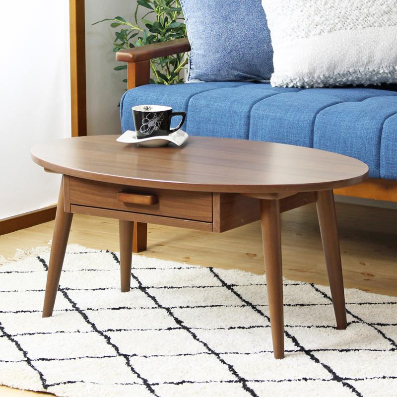 テーブル センターテーブル・ローテーブル KREIS テーブル 引出し1杯オーバルデザイン!北欧風 センターテーブル WT-26 KREIS クライス テーブル センターテーブル 木製 ローテーブル リビングテーブル 収納付きテーブル 引出し付き 北欧 オーバルテーブル
