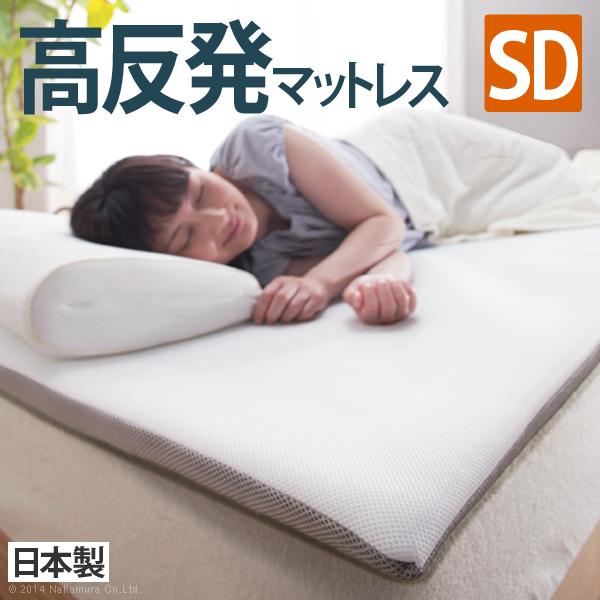 寝具 マットレス 新構造エアーマットレス エアレスト365 セミダブル 120×200cm睡眠中の身体をバランスよく支え心地よい眠りを誘います☆ 12600002 新構造エアーマットレス エアレスト365 セミダブル 120×200cm 高反発 マットレス 3つ折り 日本製