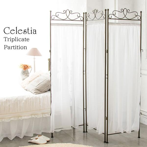 間仕切り 屏風 パーテーション Celestia(セレスティア) 洗練されたロマンティックなパーテーション♪お部屋の印象がガラリと変わります SK-1700 パーテーション ロマンティック 姫系 ワンルーム 間仕切り