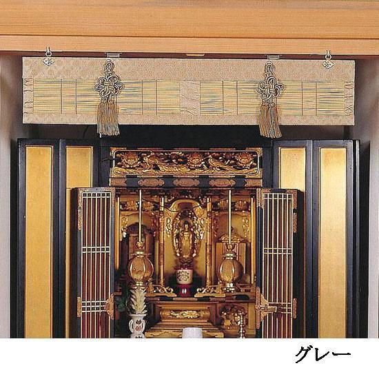 仏壇・仏具・神具 仏具 仏間用すだれ3尺仏間を荘厳な趣に!TG90 和家具雑貨