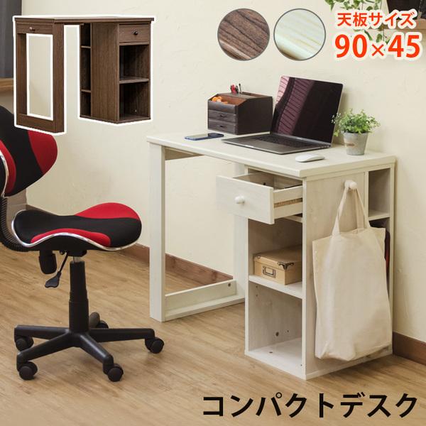 オフィス家具 オフィスデスク・テーブル オフィスデスク コンパクトデスクラックは左右どちらでも設置可能 ライティングデスクfj21dbr fj21wh コンパクトデスク 書斎 デスク フック付き 収納 ミニマリスト 場所を取らない