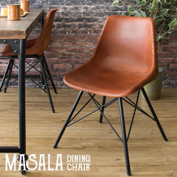 ダイニングチェア MASALA(マサラ)送料無料 本革仕様の高級感溢れるダイニングチェア DCH-L800 ダイニングチェア 本革 シンプル リビング 寝室 ミッドセンチュリー 新居 新居 木製 カフェ