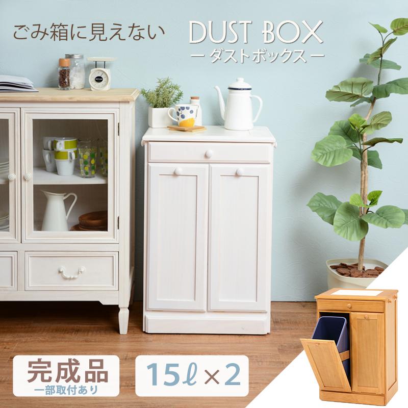 ダストボックス MUD-6720 ゴミ箱ゴミ箱に見えないダストボックス MUD-6720WS MUD-6720NA キッチン ゴミ箱 ダストボックス 収納 分別 引き出し フック キャスター付き 天然木