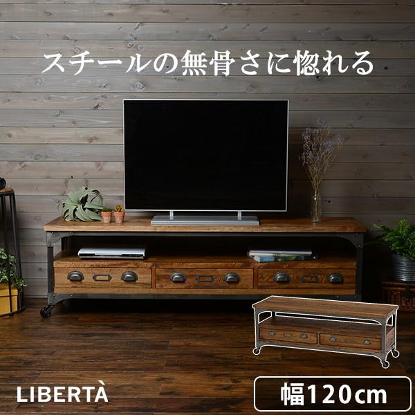 収納家具 テレビ台・ローボード リベルタシリーズ リビングボード 幅120 RTV-2910アイアンとマンゴー材を組み合わせたスタイリッシュなリビングボード RTV-2910 リビングボード ローボード テレビボード 収納 引き出し キャスター付き テレビ台 マンゴーウッド