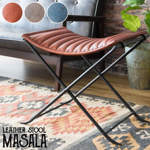 イス・チェア スツール 折りたたみ本革スツール MASARA(マサラ)座面を取り外して折りたたみ可能 CH-M5045 スツール チェア 本革 折りたたみ ダイニング カフェ