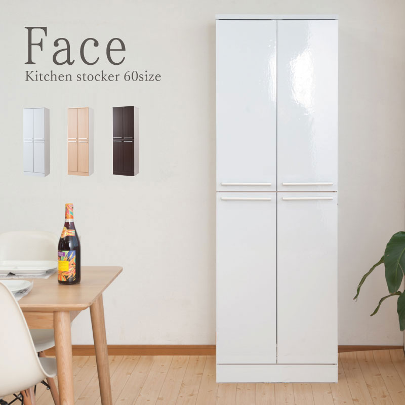 キッチンシリーズFace 大容量キッチンストッカー幅60 キッチン収納 食器棚 キッチンボード 大容量のオシャレなスキッチンストッカーFY-0041 FY-0042 FY-0043 キッチンストッカー キッチン収納 収納庫 食器棚 キッチンボード ホワイト 60 北欧 カントリー 食器収納