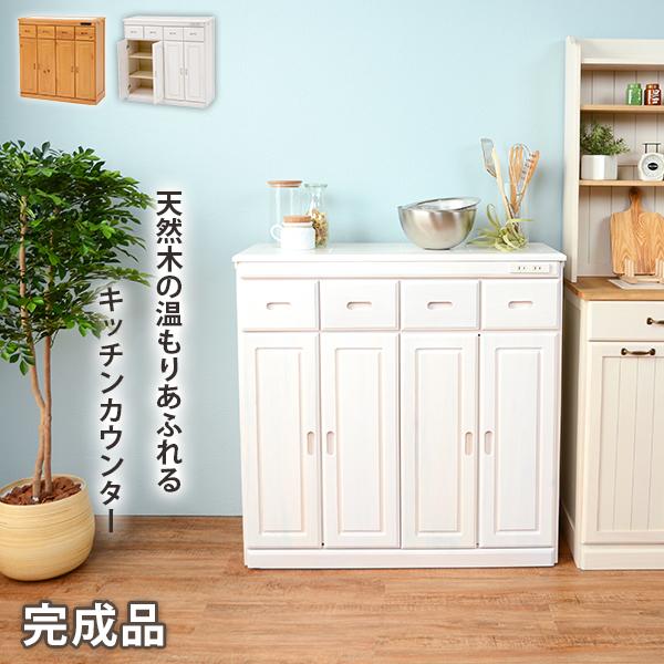 収納家具 キッチン収納 キッチンカウンター・カウンターワゴン キッチンカウンター ハイタイプ 幅91cmシンク横でも使いやすい高さ91cmのハイタイプ MUD-6525WS/MUD-6525NA キッチンカウンター 収納 コンセント 可動式 キャスター付き フック付き