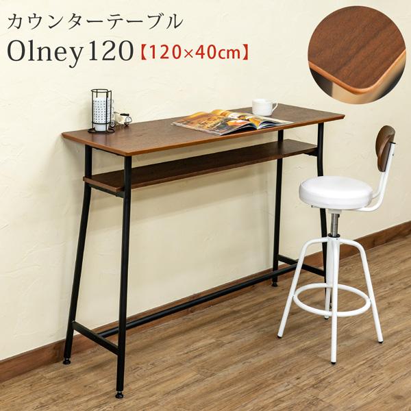 カウンターテーブル Olney 120 テーブル カウンターテーブルUTK-13WAL カウンターテーブル ウォールナット ロハス スチール ナチュラル バーテーブル ハイテーブル カウンター 木製 カフェテーブル パソコンデスク スタイリッシュ テーブル バー カフェ 一人暮らし