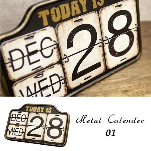 【2個セット】インテリア・寝具・収納 インテリア小物・置物 置物 メタルカレンダー卓上MC16001 男前 カレンダー 数字が見やすい シンプル アンティーク調 アメ雑 卓上 壁掛け ブラック かっこいい メタル