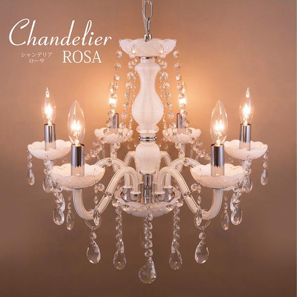 上品さを際立たせる真っ白なシャンデリア 073ROSA-P6D 軽量 豪華 お手頃 可愛い お洒落 吊り下げ照明 ライト 照明 アンティーク シャンデリア