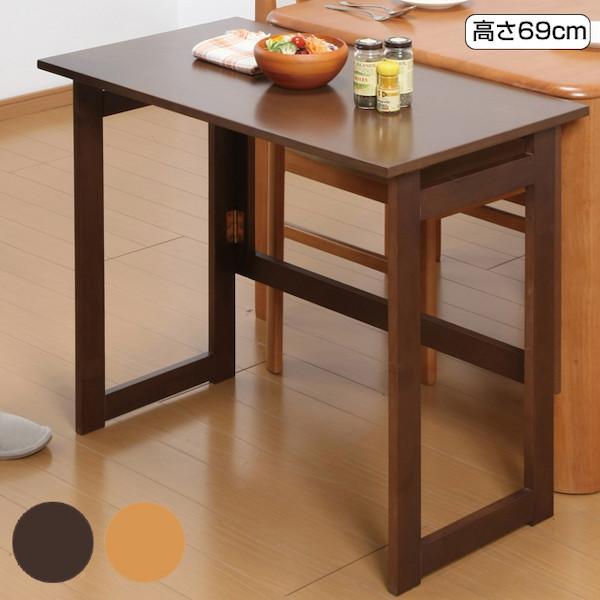 インテリア・寝具・収納 テーブル サイドテーブル・ナイトテーブル 天然木折りたたみテーブル高さ69cmFL-1278 折りたたみ サイドテーブル 机 天然木