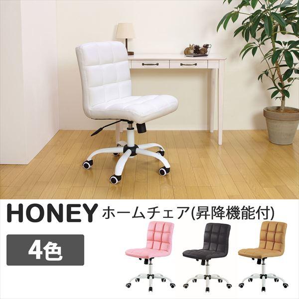 オフィス家具 オフィスチェア 高機能チェア HONEY 家庭用ガスチェア HONEY ガスチェア キャスター オフィスチェア ロッキング機能 テレワーク 在宅 椅子