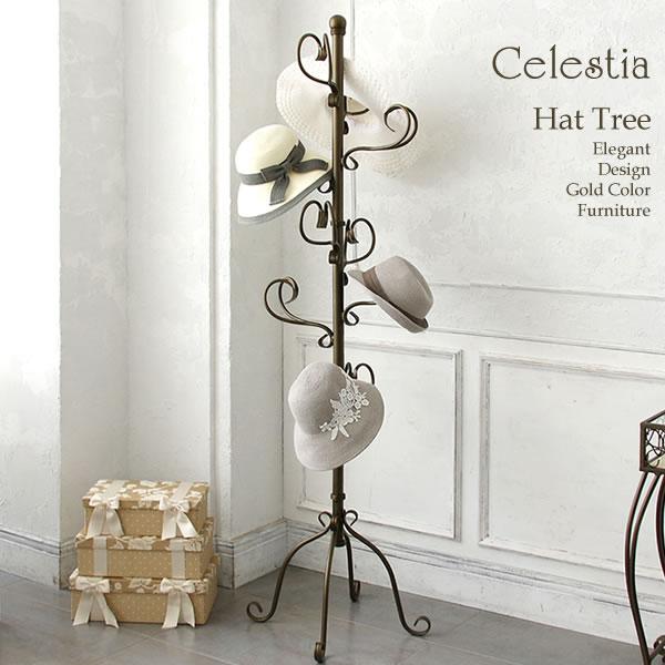 ハットツリー Celestia(セレスティア) 収納家具 本棚・ラック・カラーボックス ハンガーラック・コートハンガーP-1800 曲線 装飾 アンティークゴールド シリーズ ハットツリー 帽子掛け 収納 帽子ツリー 華やか オシャレ