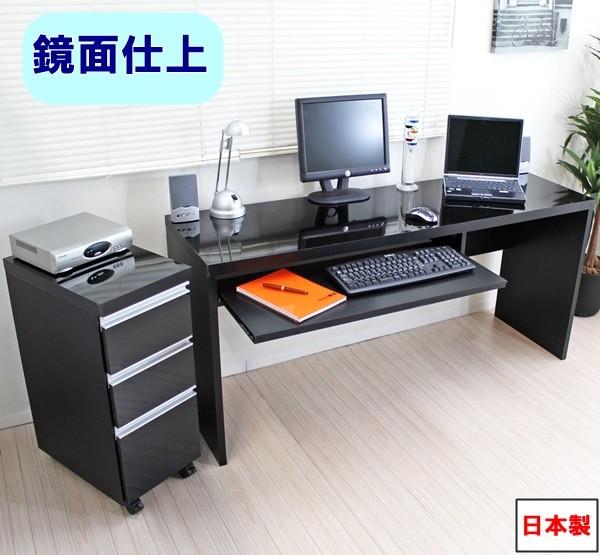 鏡面仕上 150cm幅 パソコンデスクセット スライドテーブル付デスク+チェスト ブラック 日本製 デスク パソコンデスクFM123-BK パソコン デスク つくえ 机 PC パソコンデスク リビング お洒落 オフィス 日本製 チェスト付き モダン