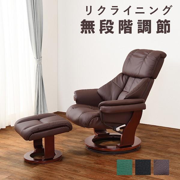 パーソナルチェアー(3カラー) イス・チェア ラウンジチェア・パーソナルチェアLRC-4602 パーソナルチェア いす イス 椅子 オフィス リクライニング 書斎 オットマン付き リラックスチェア ホームオフィス グリーン ブラック ダークブラウン