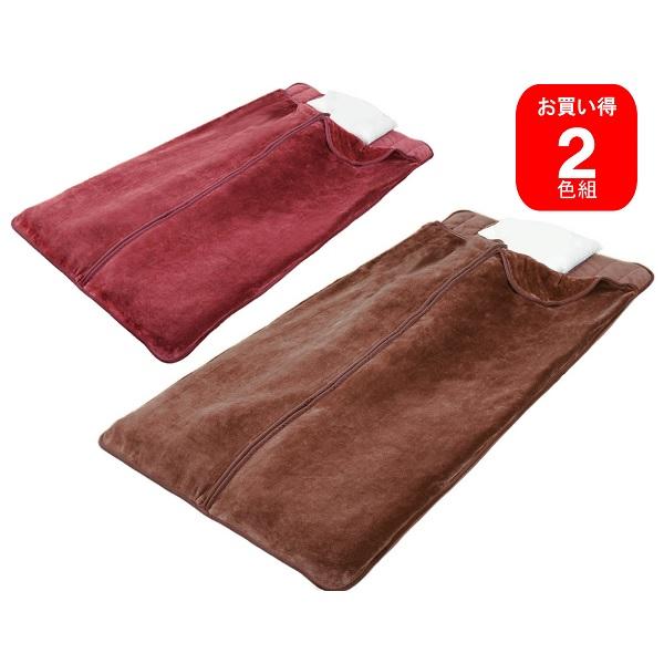 ポイント6倍 #p6 寝具 ベッドパッド 敷きパッド 遠赤綿入りあったか寝袋タイプボリューム敷パッド 2色組FL-1376 敷パッド 低価格 寝袋タイプ ファスナー ボリューム 手洗い ワイン 暖かい ブラウン セット 新入荷 流行 2色組