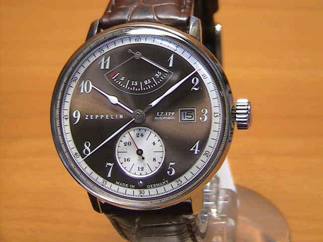 ZEPPELIN ツェッペリン腕時計 LZ129 Hindenburg ブラウン 70605 メンズ 正規輸入品