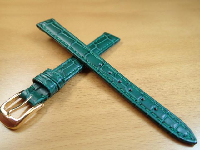 12mm 14mm 時計バンド (腕時計) ベルト クロコダイル ワニ グリーン (緑) バネ棒 サービス 腕時計用 時計ベルト 時計用バンド 525円で販売しています バネ棒をサービスでお付けします