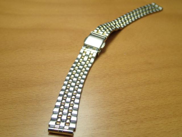 13mm 時計バンド(腕時計)ベルト13ミリ ステンレススチール ブレスレット メタル バンド ベルト 時計ベルト・バンド バネ棒 サービス付き 13mm 時計ベルト 525円で販売していますバネ棒をサービスでお付けします。