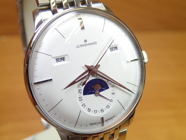 ユンハンス マックスビル バイユンハンス 腕時計 Junghans Meister Kalender 40.4mm マイスターカレンダー オートマチック 027 4201 45 正規商品