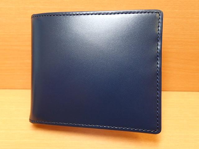 松阪牛レザー財布 SATOLI さとり 財布 (二つ折り・マネークリップ) 群青 (ブルー)