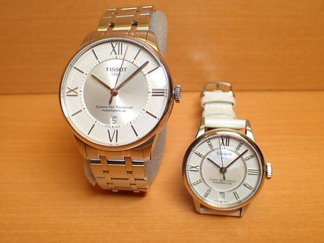 ティソ 時計 TISSOT シャミン・ド・トゥレル CHEMIN DES TOURELLES ペアウォッチ ペア腕時計 T099.407.11.038.00-T099.207.16.116.00 正規輸入品 分割払い可
