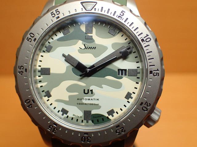 ジン 腕時計 SINN U1.Camouflage U1シリーズの2016年新作U1.Camouflage(U1.カモフラージュ)は、カモフラージュ柄のダイヤルを組み合わせた世界500本の限定モデルです。