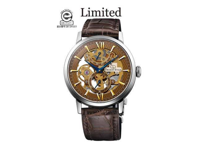 オリエントスター 腕時計 ORIENTSTAR オリエントスター スケルトン プレステージショップ限定モデル 手巻き式 WZ0051DXオリエント時計の技術を結集した手巻き式スケルトンモデル