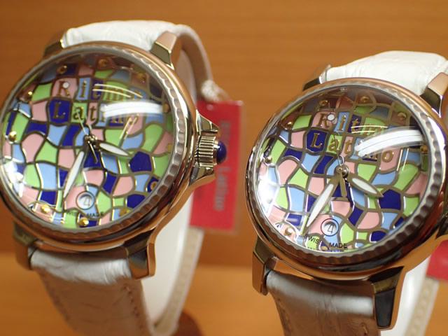 リトモラティーノ 腕時計 ペアウォッチ モザイコ・MOSAICO シリーズ D3ML99SS-D3MB99SS 【送料無料】優美堂はリトモラティーノの正規販売店です。