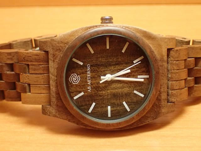アバテルノ AB AETERNO 腕時計 HORIZON COLLECTION ウォルナットウッド JOURNEY WHITE 40mm 9825034 メンズ 【正規輸入品】 MADE IN ITALY