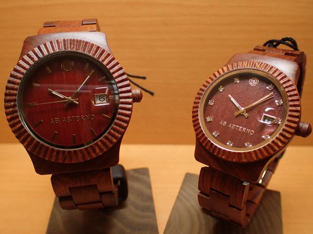 アバテルノ AB AETERNO 腕時計 SKY COLLECTION スカイコレクション 9825028-9825022 ペアウォッチ 【正規輸入品】 MADE IN ITALY