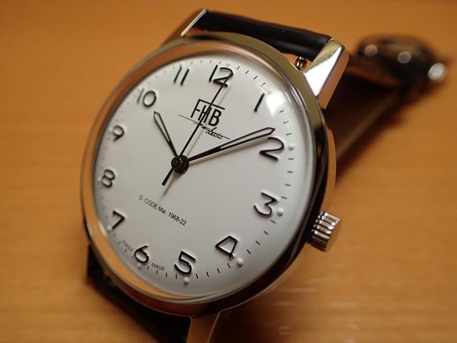 FHB エフエイチビー 腕時計 クラシックフレアーシリーズ Classic Flair Series F908SW-BK 【正規輸入品】「ヴィンテージベーシック」由緒ある腕時計の基本形。FHBはフェリックス・フーバーの名を冠にして始まった腕時計ブランド。