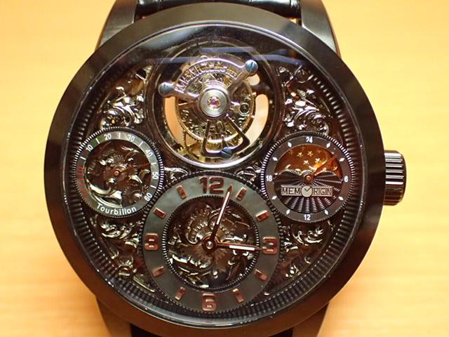 メモリジン トゥールビヨン 【 海外受注モデル 納期約3ヶ月~】 腕時計 MEMORIGIN StarlitLegend Imperial スターリットレジェンド インペリアル マニュファクチュール トゥールビヨン MO1231-BK-IMP 優美堂は分割払いもできます!