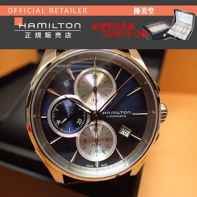 bee42f579 ... HAMILTON Hamilton watch jazz master automatic Kurono leather band  H32596741 ...