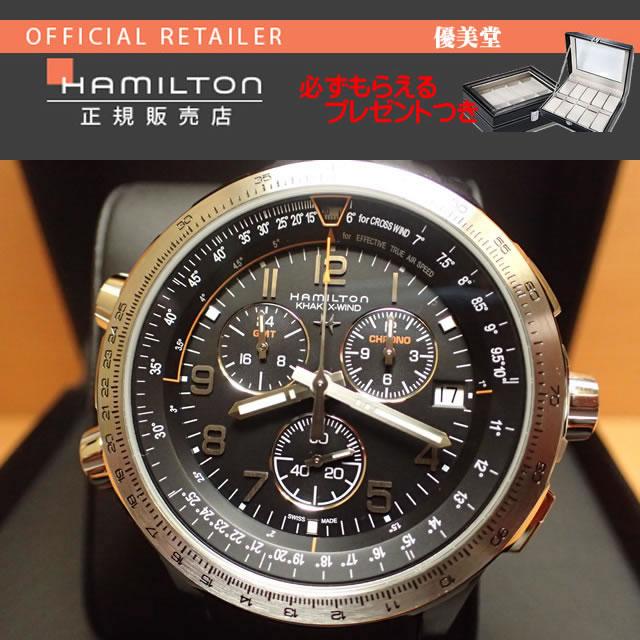 fb6a96af5e Khaki カーキ 腕時計 HAMILTON ハミルトン X-Wind H77912335【送料無料】 GMT GMT/カーキX-ウィンド-メンズ腕時計  - hyleintegral.com