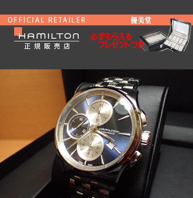 9b5cc1c71 ... HAMILTON Hamilton watch jazz master automatic Kurono metal bracelet  H32596141 ...