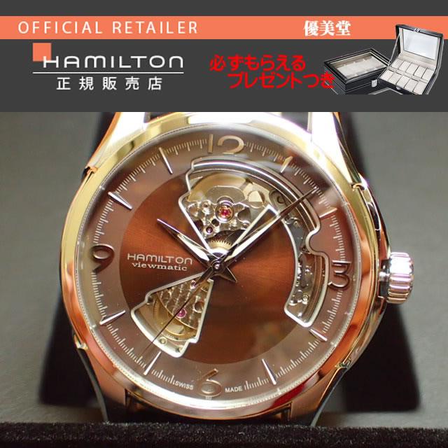 ハミルトン ジャズマスターオープンハート HAMILTON Jazzmaster Open Heart 機械式自動巻き H32565595 メンズ 腕時計 【正規輸入品】