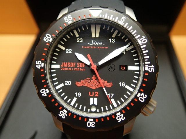 ジン Sinn 海上自衛隊潜水艦隊【日本限定50本】 U2J-SBF 腕時計 優美堂分割払いできます。