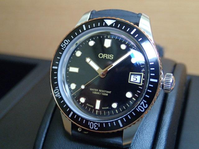オリス 時計 Oris ダイバース 65 HERITAGE ヘリテイジ 腕時計 73377474354 ラバーストラップ 36mm ボーイズサイズ 送料無料 正規輸入品
