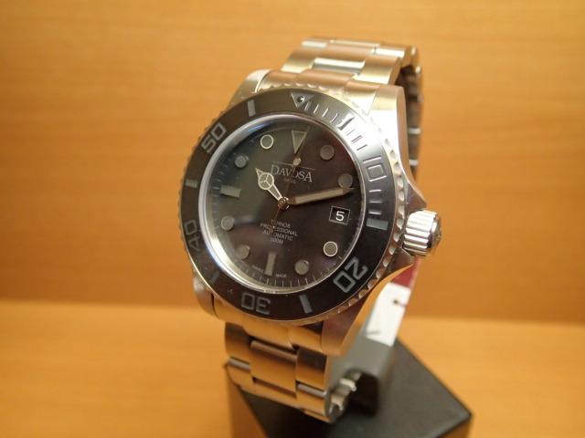 ダボサ 腕時計 DAVOSA Ternos Pro Blacksuit 161.583.55 メンズ 42mm 【正規輸入品】そのデザインと品質、機能性で人気のTernos Professionalシリーズから、世界500本限定のBlacksuit Limited Edition