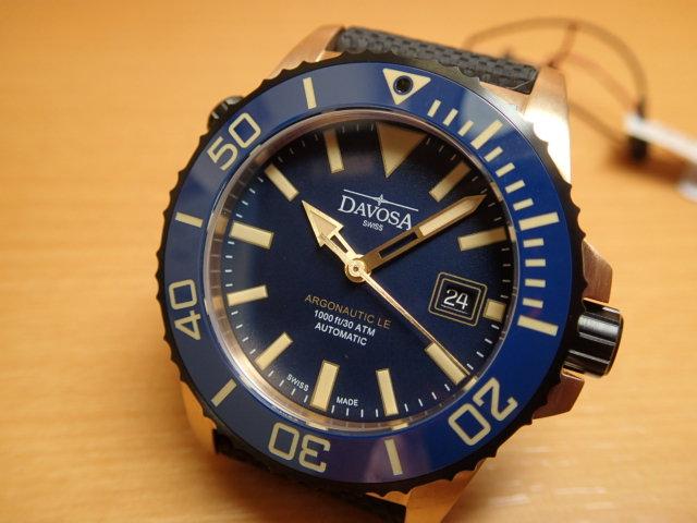 ダボサ 腕時計 DAVOSA Argonautic Bronze アルゴブロンズ 161.581.45 メンズ 42mm 【正規輸入品】9827034ケース素材にブロンズ(銅)を用いた世界限定300本モデル