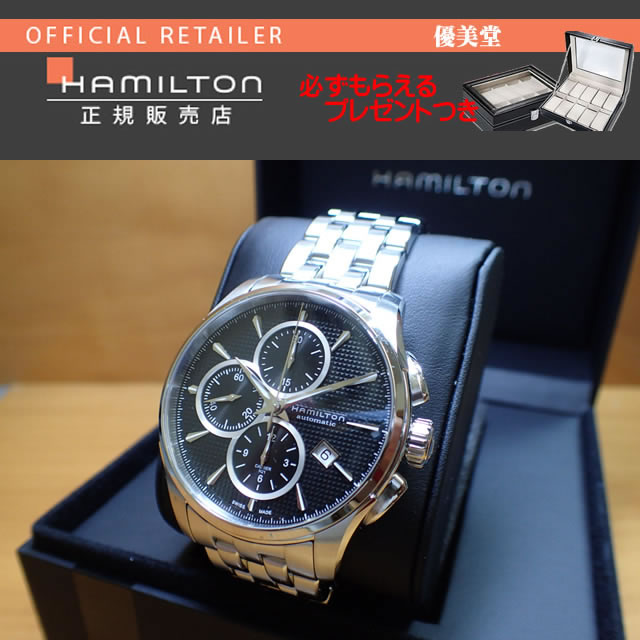 35cc285f8 ... HAMILTON Hamilton Watch jazzmaster auto Chrono metal bracelet H32596131  ...