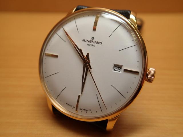 ユンハンス マックスビル バイユンハンス メガ 電波腕時計 max bill mega 38mm 058.7800.00 正規輸入商品