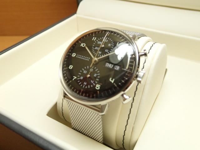 ユンハンス マックスビル バイユンハンス 腕時計 MAX BILL BY JUNGHANS Chronoscope 40mm マックスビル クロノスコープ 027 4500 45 正規商品