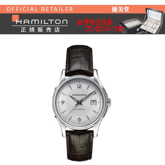 b735157ec Categories. « All Categories · Watches · Men's Watches · Hamilton watch ...