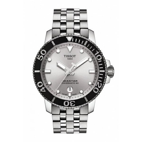 TISSOT 腕時計 ティソ メンズ シースター1000 パワーマティック80 オートマティック シルバー文字盤 ブレスレット T120.407.11.031.00 優美堂のティソはメーカー保証2年つきの正規代理店商品です。優美堂 分割払いできます。