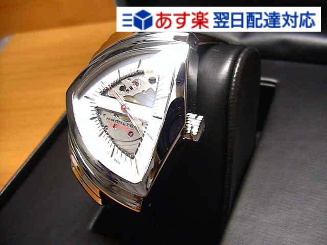 ハミルトン ベンチュラ 時計 限定 プレゼントつき メンズ 腕時計 HAMILTON Ventura ベンチュラ オートマティック 自動巻き アメリカを象徴するエルヴィス・プレスリー愛用の一本 送料無料